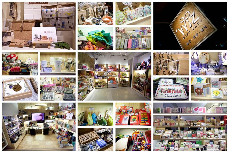 即時熱門文章:【台北】用一份微薄的小禮物,讓關係更美好.Wiz微禮 禮物店