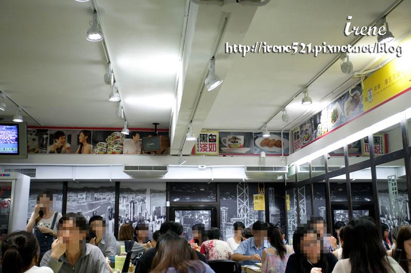 13.08.03-祥發茶餐廳
