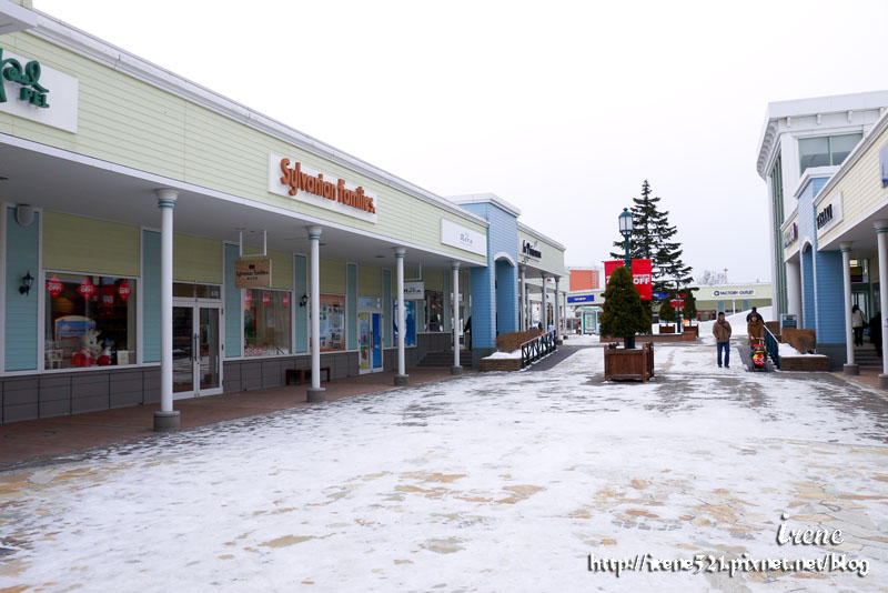 Rera Outlet Mall