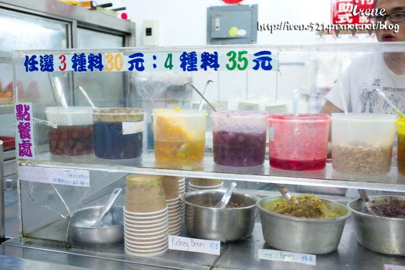 津芳冰品&七里香水煎包