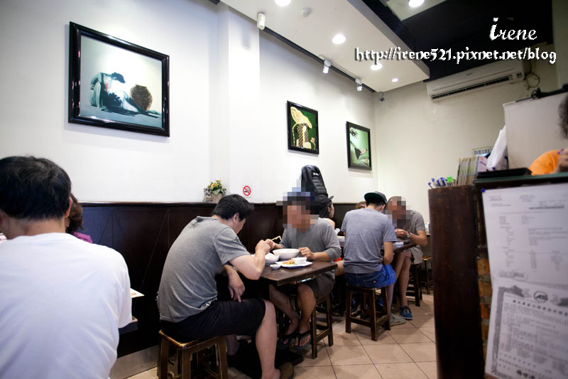 13.07.13-誠記越南麵食館