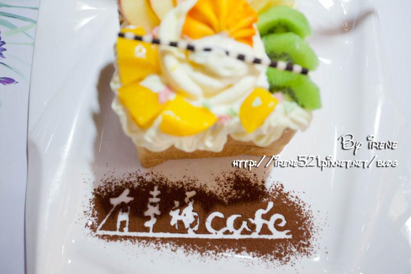 【台北士林區】『幸福』是用感官、用心可以感受出來的.有幸福Cafe @Irene's 食旅.時旅