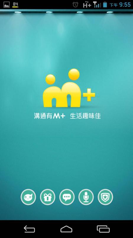 【分享】小資女孩省錢大作戰!就從好用的『M+ Messenger』開始 @Irene's 食旅.時旅