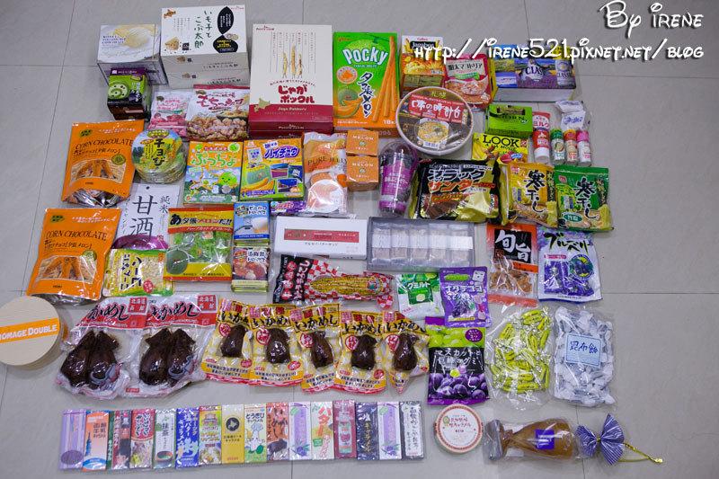 【北海道】買翻北海道之伴手禮篇 @Irene's 食旅.時旅