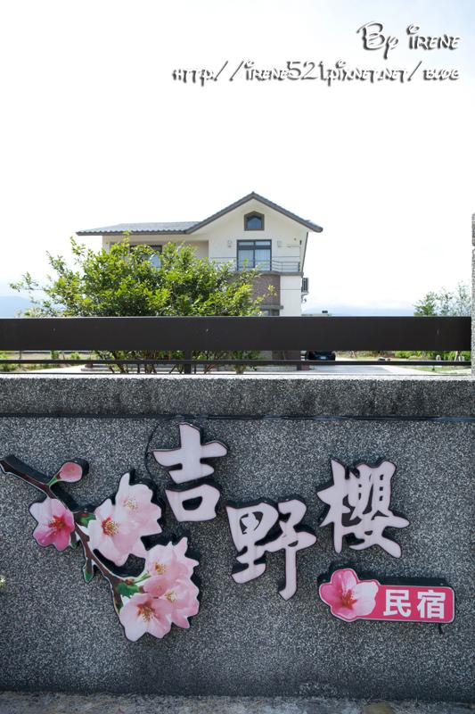 13.07.06-宜蘭.吉野櫻民宿