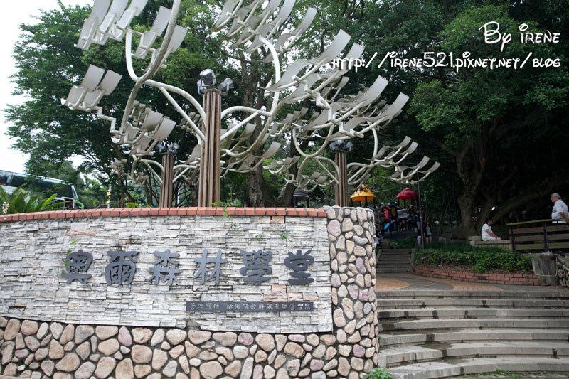 13.05.18-桃園-虎頭山公園