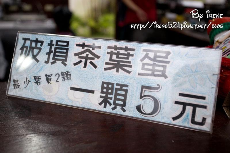 東成醬油會館