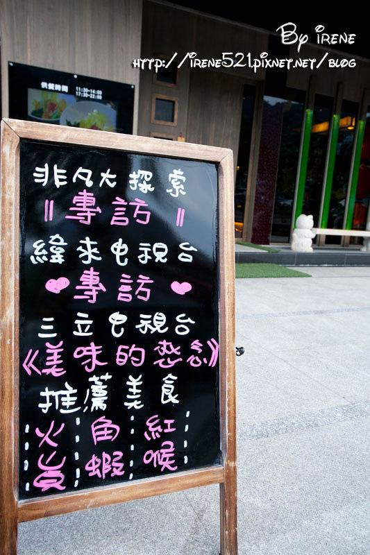 13.06.22-堯川居酒屋