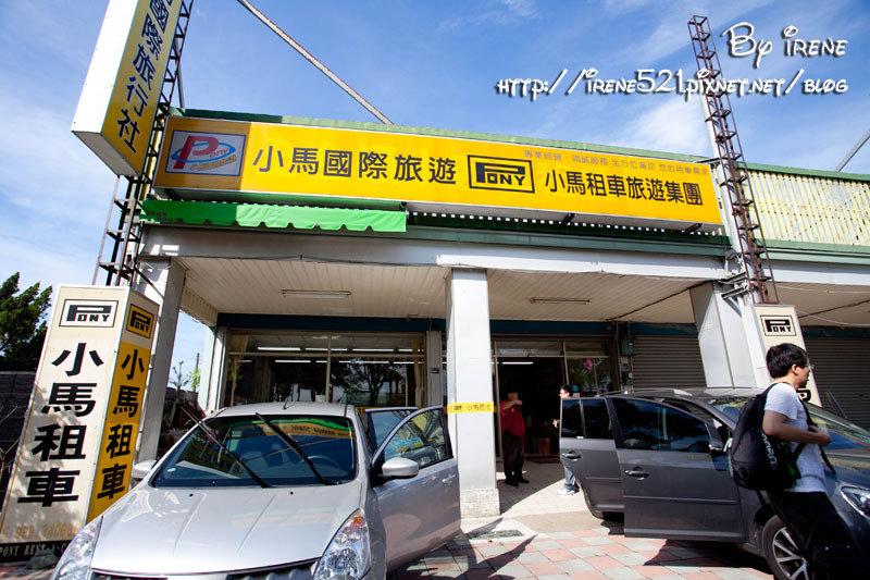 【台東】三天一夜小旅遊之台東熱氣球 & 小馬租車 @Irene's 食旅.時旅