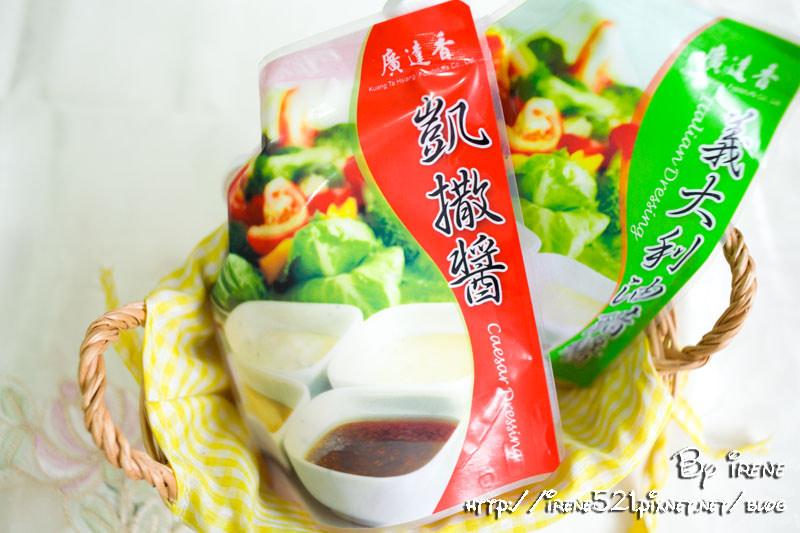 【新莊】廣達香.不僅僅只有你想到的肉鬆、肉醬 @Irene's 食旅.時旅