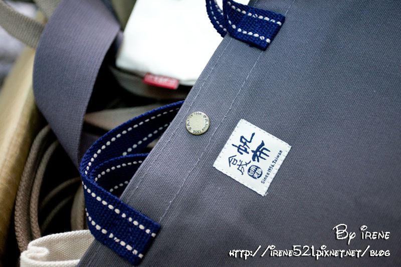 【台南中西區】台灣在地工藝手工帆布包.合成帆布行 @Irene's 食旅.時旅