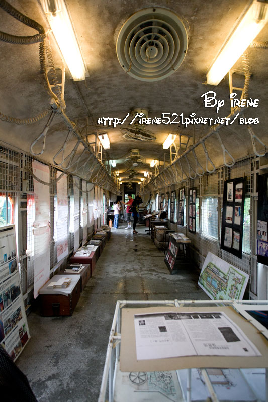 驛站香草農場