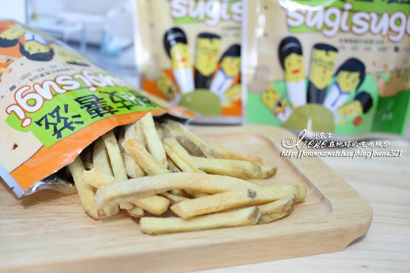即時熱門文章:【團購】吃薯條餅乾不用再跑日本了!MIT的薯吱薯滋