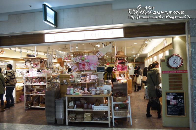 JR札幌車站&地下街