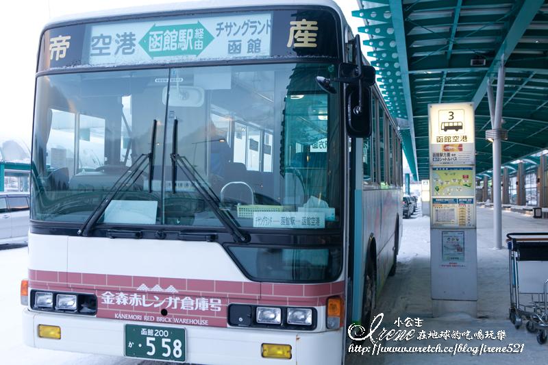 即時熱門文章:【北海道函館】函館機場到函館市中心的交通分享