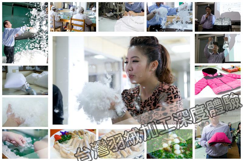 即時熱門文章:【活動】獨步外銷的台灣驕傲.台灣羽絨加工深度體驗