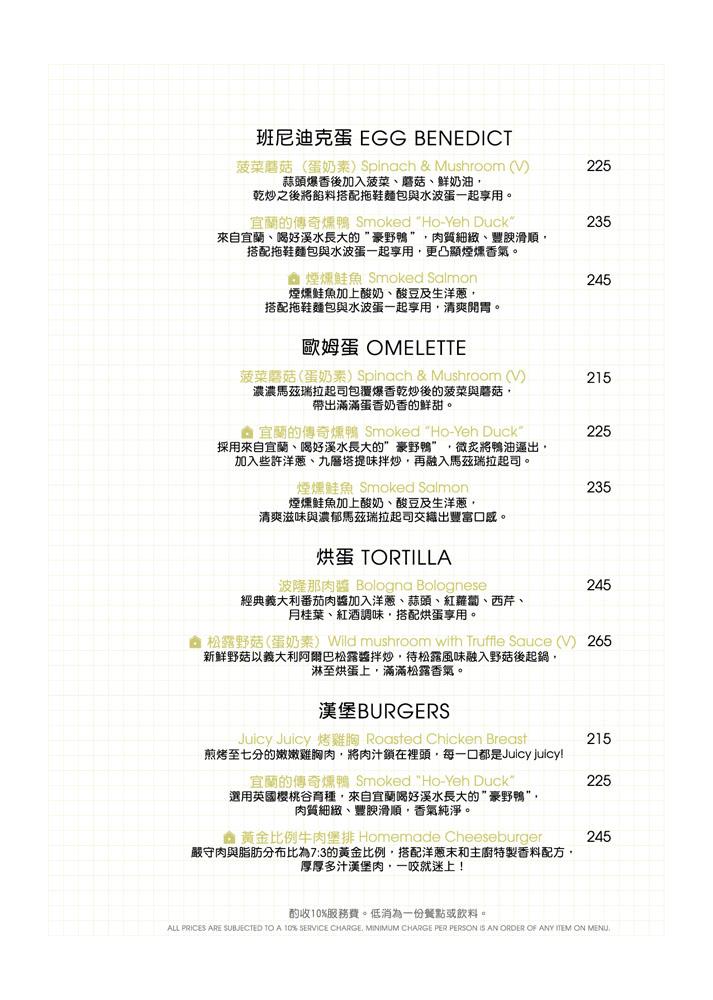 menu(1-7)
