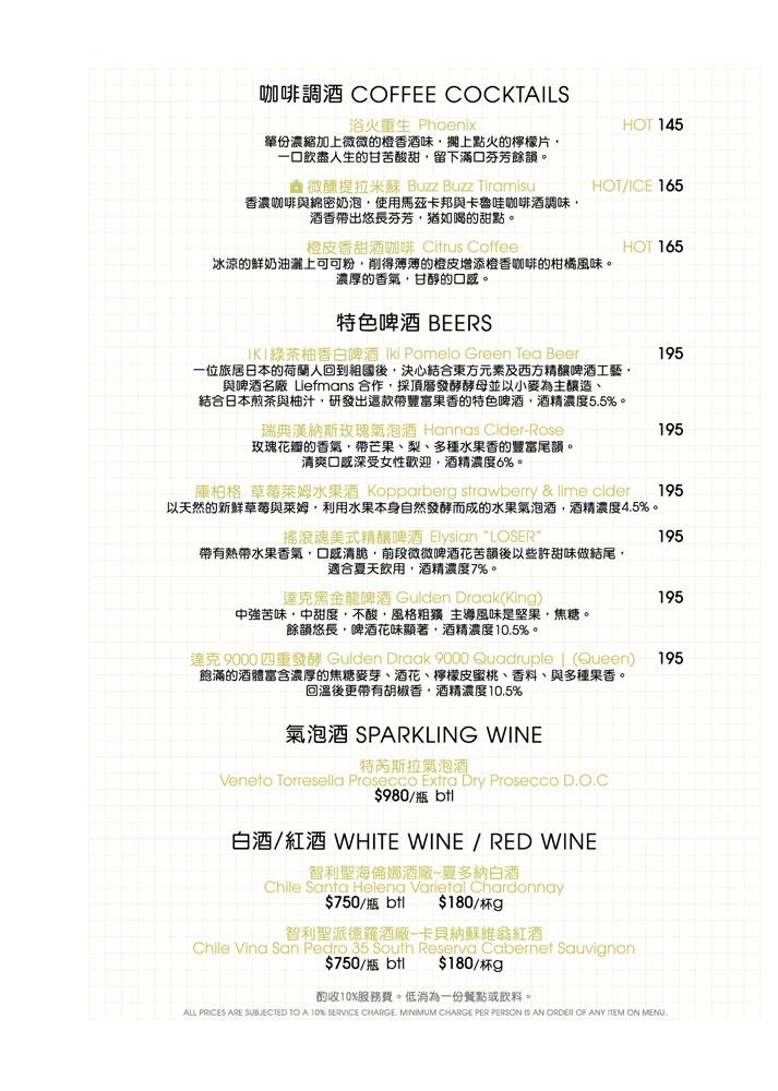 menu(15-22)1213