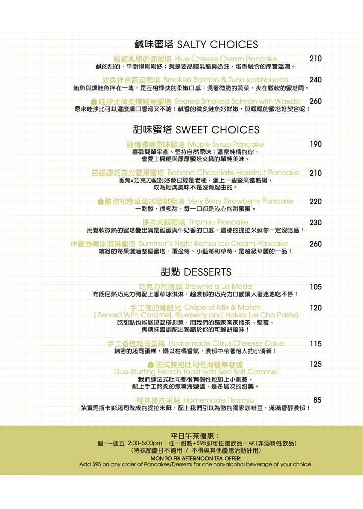 menu(8-14)1213