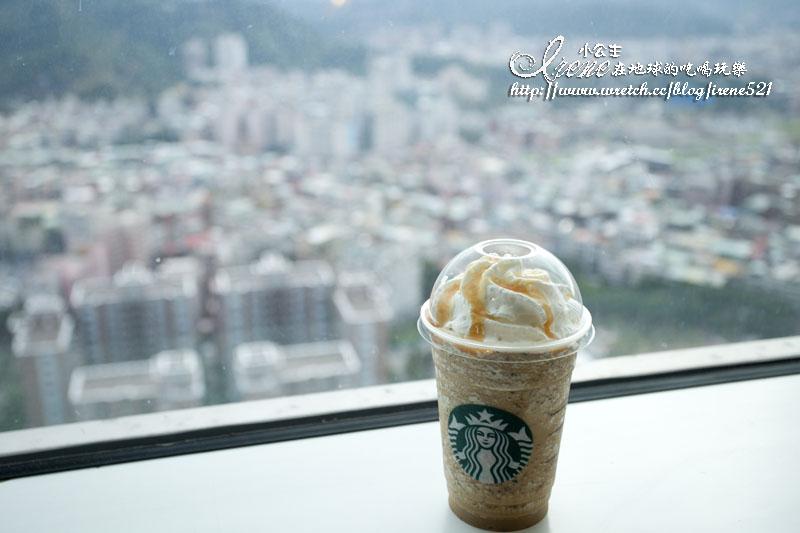 【台北信義區】花一杯咖啡的價錢,盡收台北市的美景.星巴克 @Irene's 食旅.時旅