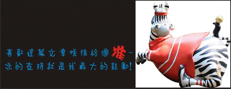 【花蓮】CP值超高的在地人氣日本料理店.湘壽司