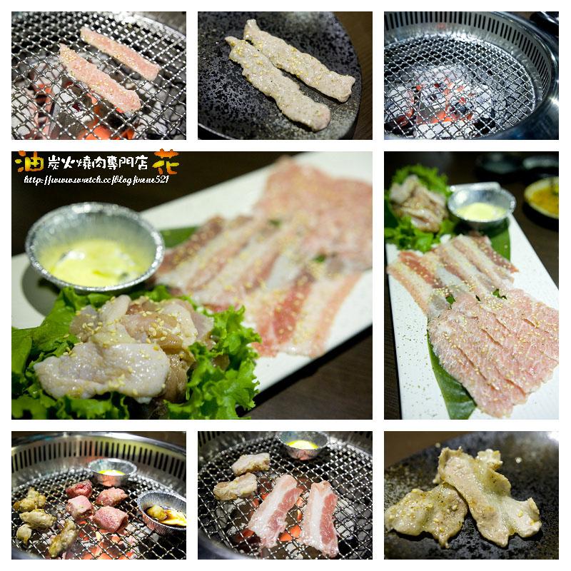 即時熱門文章:【台北大安區】頂級燒肉與魔術表演的雙重奏‧油花炭火燒肉專門店