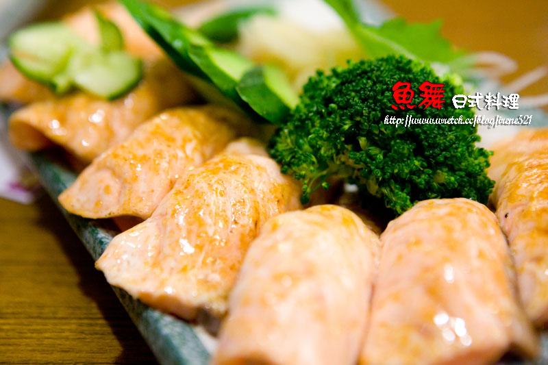 即時熱門文章:【台北文山區】入口即化的燒炙鮭魚.魚舞日式料理