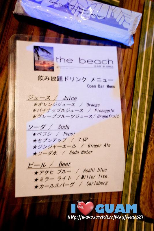 THE BEACH燒烤晚餐秀