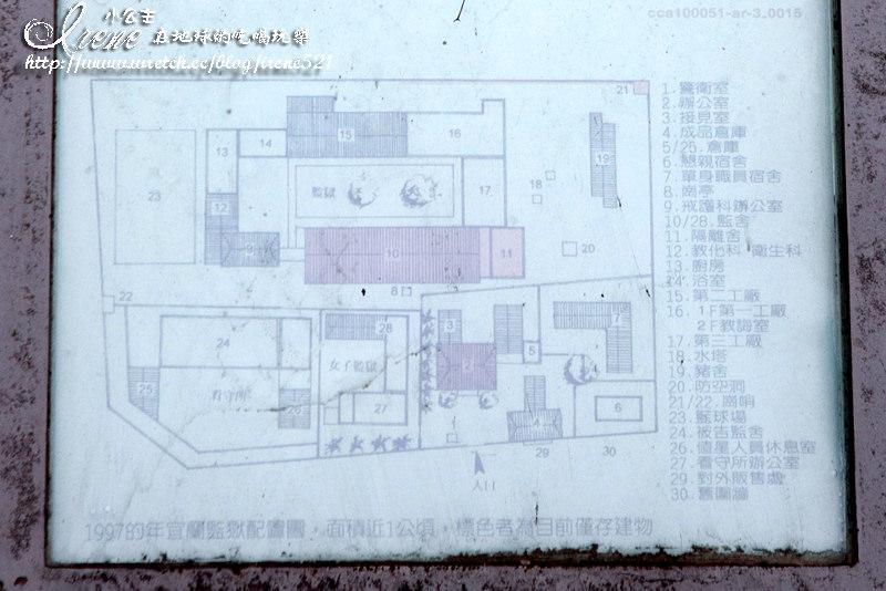 宜蘭舊監獄