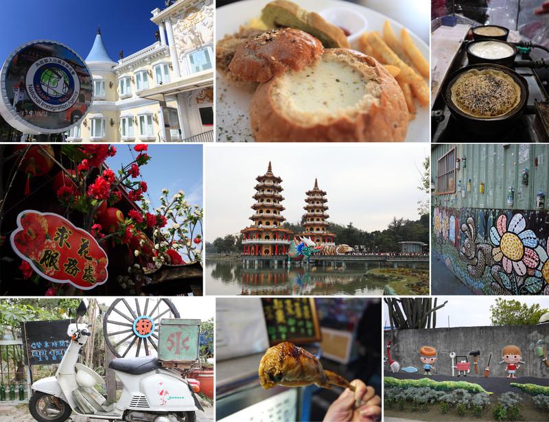 【生活記事】2012春節‧九天連假回顧 @Irene's 食旅.時旅