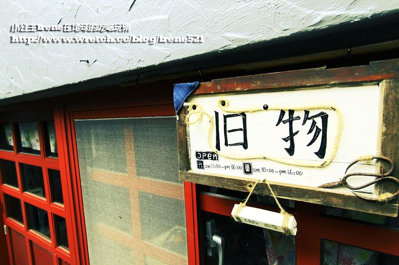 即時熱門文章:【九份】金瓜石最早開發的地區.祈堂老街&戰俘營