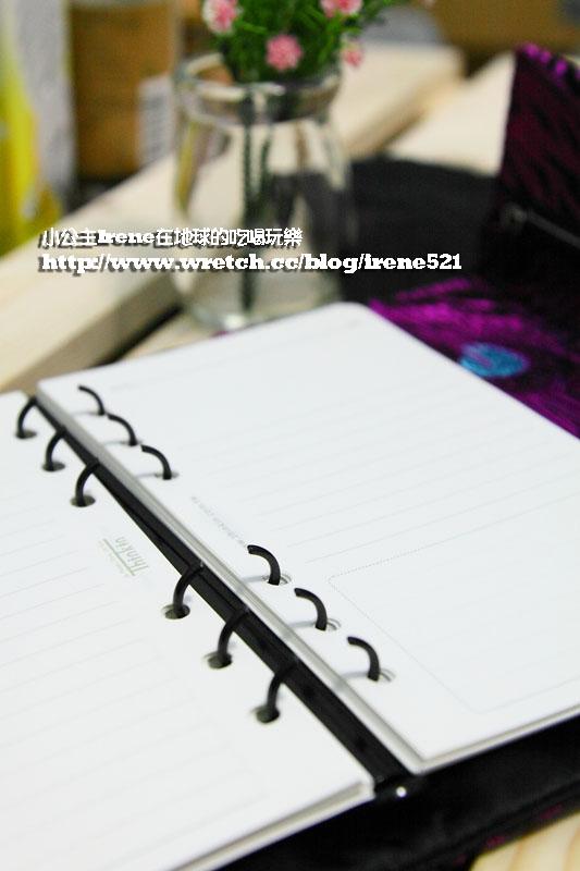 思為設計-筆記本