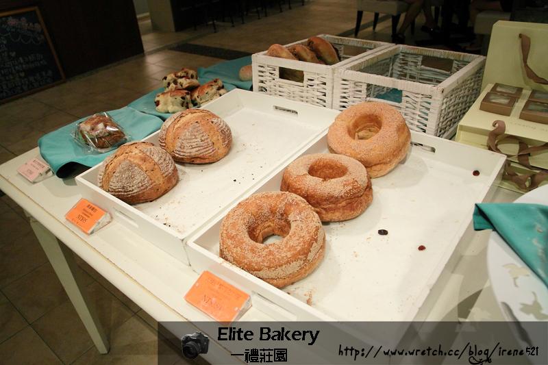 一禮莊園-Elite Bakery