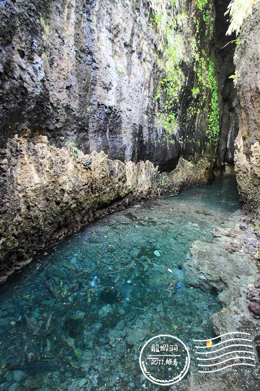 即時熱門文章:【綠島】停下腳步欣賞一下‧馬蹄橋&龍蝦洞