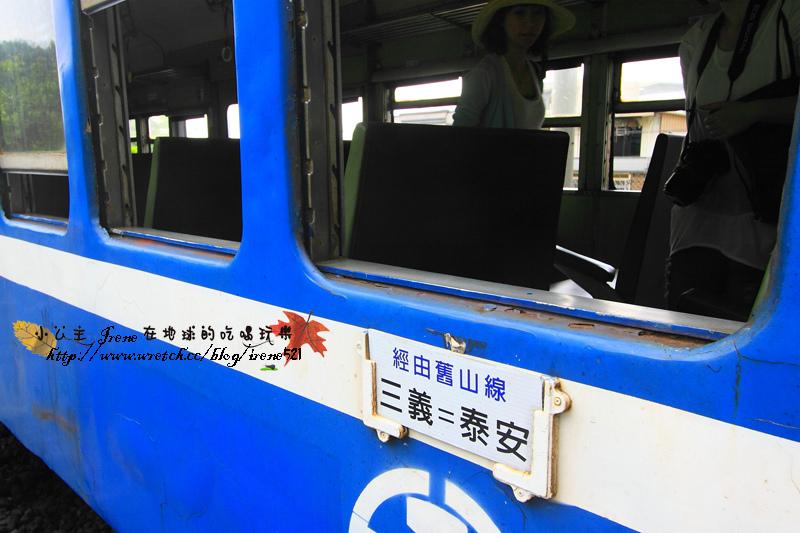 2011鐵道文化季.CK124蒸氣火車