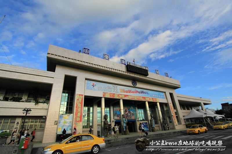 即時熱門文章:【台東】台東火車站&富岡碼頭