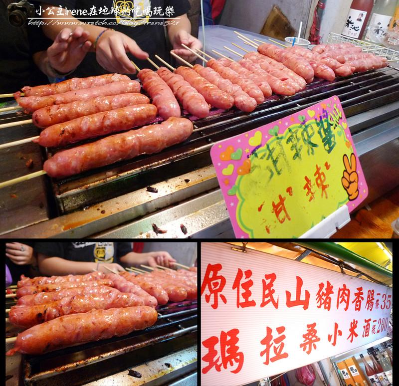 【三和夜市】美食小吃吃透透 @Irene's 食旅.時旅