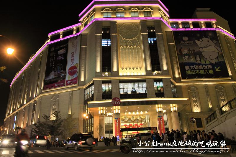 即時熱門文章:【高雄】美食街+購物中心.義大世界
