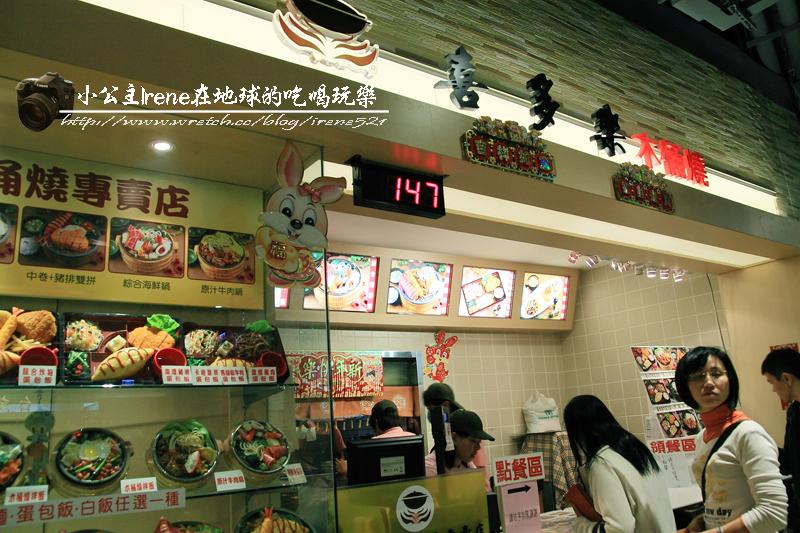【高雄】美食街+購物中心.義大世界