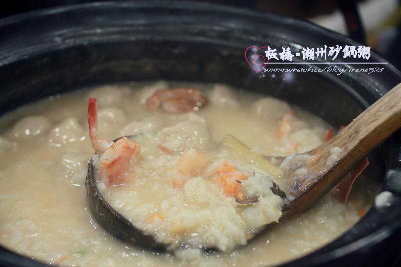 即時熱門文章:【板橋】寒冬中溫暖的一鍋粥.潮州一品沙鍋粥