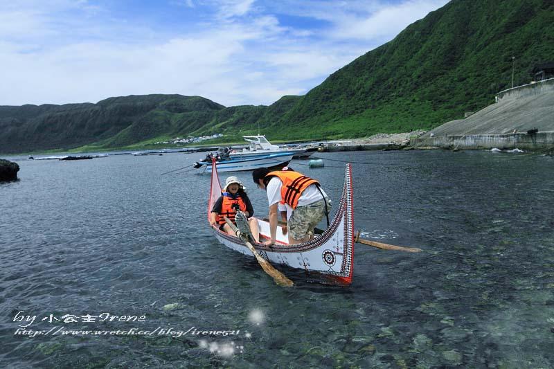 【蘭嶼】體驗蘭嶼當地獨有的文化風情.刺激有趣的拼板舟體驗