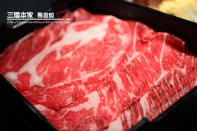 【台北中山區】徹底解放吃肉的快感.三燔本家壽喜燒 @Irene's 食旅.時旅