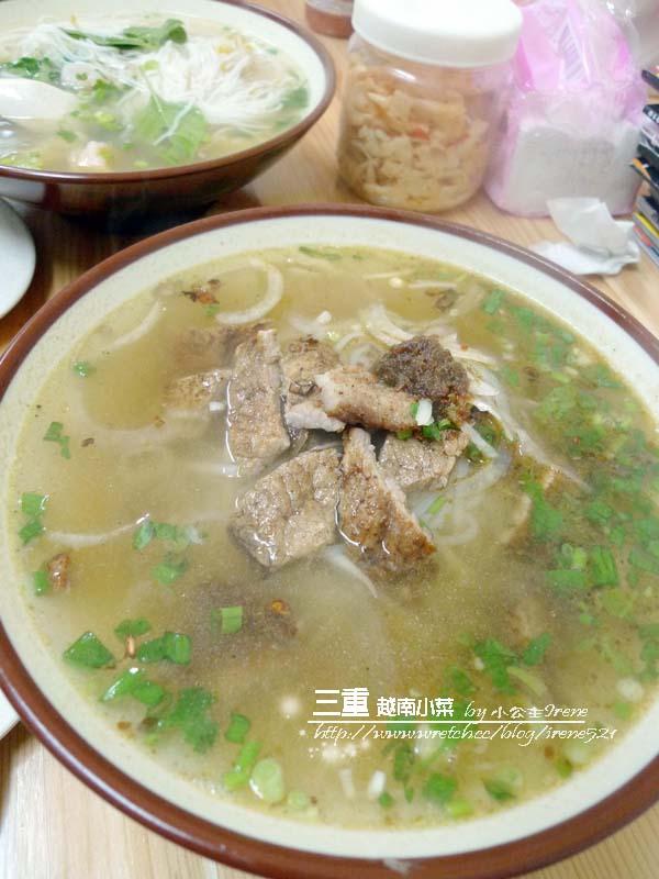 即時熱門文章:【三重】來自越南媽媽的家鄉味‧三重越南小菜