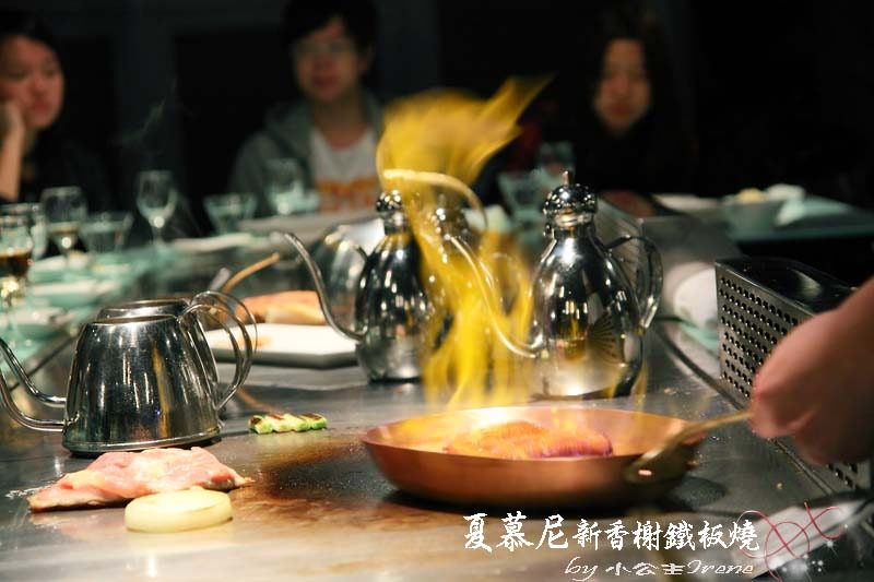 【台北中山區】視覺與味蕾的雙重享受.夏慕尼新香榭鐵板燒 @Irene's 食旅.時旅