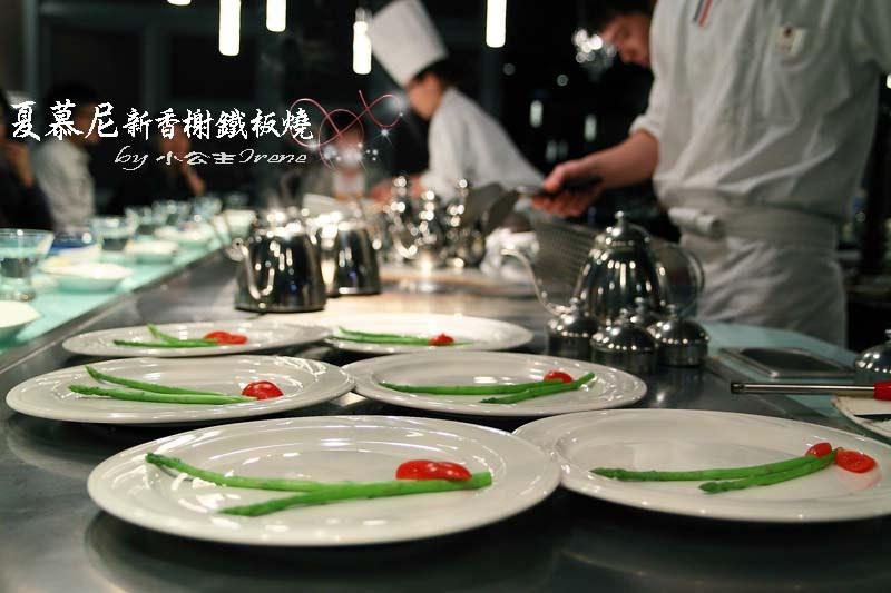 【台北中山區】視覺與味蕾的雙重享受.夏慕尼新香榭鐵板燒