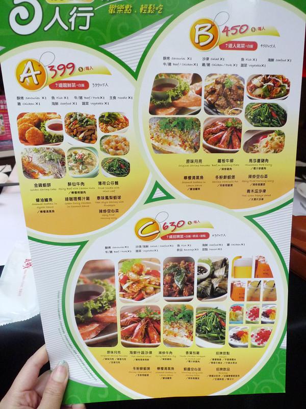 【三重】久違的瓦城泰國料理