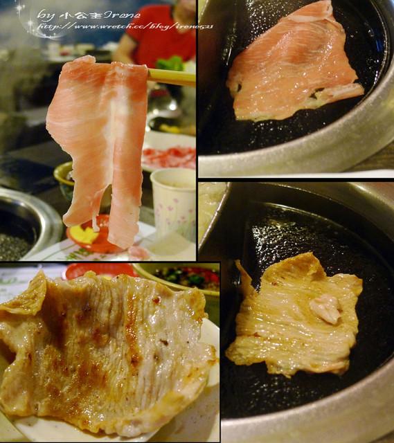 即時熱門文章:【蘆洲】涮涮鍋也能火烤兩吃.川之流火鍋
