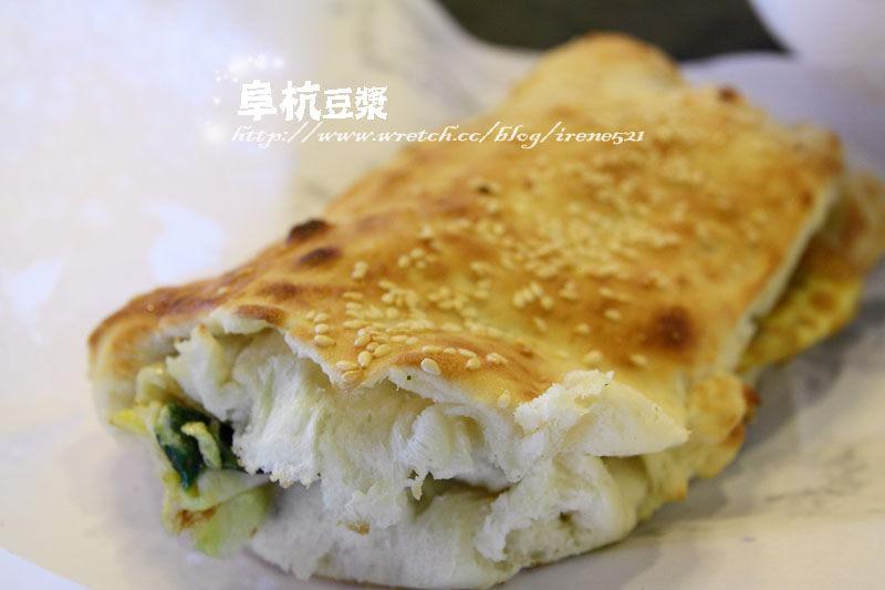 即時熱門文章:【台北】傳說中的厚燒餅.阜杭豆漿