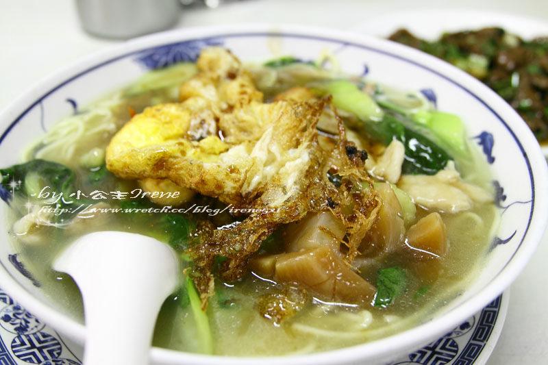 即時熱門文章:【台北】窄巷內的驚喜.羊城小食
