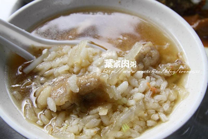 即時熱門文章:【台北】古早的滋味.慈聖宮前葉家肉粥